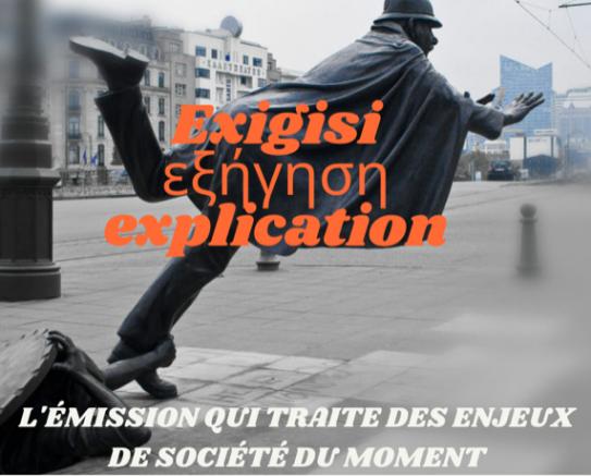 image Exigisi.png (0.3MB)
